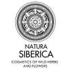 Natura Siberica Натуральная косметика