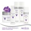 ARAVIA Cosmetology профессиональный уход за кожей