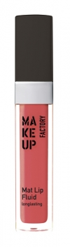 MAKE UP FACTORY Блеск-флюид Mat Lip longlasting
