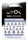 NAILLOOK Дизайн Ногтей наклейки
