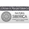 Natura Siberica CAVIAR
