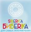 NATURA SIBERIKA БИБЕRIKA - Детская косметика