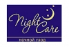 БЕЛИТА Night Care