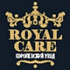 БЕЛИТА Royal Care