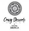 Natura Siberica Crazzy Desserts Уход за телом