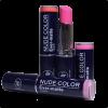 TF Помада для губ Nude Color ever-matte CZ17