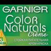 Garnier Краска для волос Color Naturals