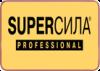 SUPER СИЛА PROFESSIONAL