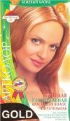 Стимул Артколор Gold  Растительная краска  8.37  бежевый блонд 25г