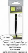 QVS 10-1007 пинцет для бровей Tempo с квадратными кончиками
