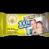 100% Чистоты Влажные салфетки детские Ромашка*72шт