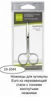QVS 10-1044 ножницы для кутикулы Euro тонкое изогнутое лезвия