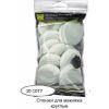 QVS 10-1077 спонжи для макияжа 1шт круглые