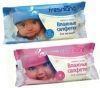 Fresh Land Нежные и мягкие влажные салфетки для Малышей без парабенов 60шт