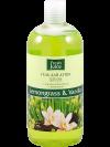 Fresh Juice Гель для душа Лемонграсс Ваниль, 500мл