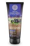 NATURA SIBERIKA NATURA KAMCHATKA Крем для тела Энергия леса удивительная нежность и комфорт кожи 200 ml туба