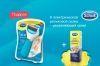 Scholl Подарочный Набор Пилка ролик электрическая для ног крем интенсивный увлажняющий