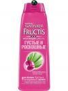 Garnier Fructis Шампунь для волос, 250мл Густые и Роскошные