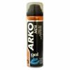Arko Гель для бритья Max Comfort, 200мл оранжевый