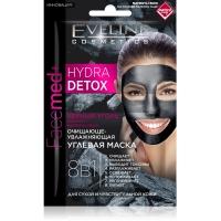 Evel Facemed  Маска Углевая Очищающая увлажняющая для сухой и чувствительной кожи, саше  2*5мл /упаковка12шт/
