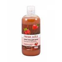 Fresh Juice Гель для душа Шоколад Клубника, 500мл