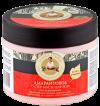 Банька Агафьи Масло для тела густое амарант, 300мл
