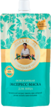 Банька Агафьи Маска для лица экспресс освежающая, 100мл