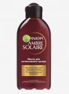 Garnier Amber Solaire Масло для загара традиционный аромат, 200мл флакон