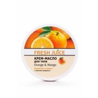 Fresh Juice Крем-масло для тела Апельсин и Манго с маслом амаранта , 225мл Orange Mango