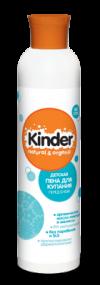 KINDER Пена детская для купания перед сном 250мл