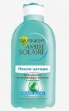 GARNIER Ambre Solaire Молочко для тела после загара с Алоэ вера увлажняющее, успокаивающее 200 ml
