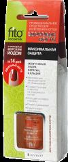 Фитокосметик  «Здоровые Ногти» средство для укрепления ногтей Максимальная Защита  8мл, флакон