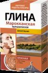 Фитокосметик  Мировые Рецепты Красоты  Глина красная Марокканская Вулканическая Питательная для лица и тела  100г