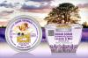 Nature de Province  Сахарный скраб для тела  Лавандовый мед  200мл банка