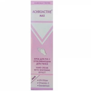 ACHROACTIVE ® MAX  крем для рук с отбеливающим действием, 45мл