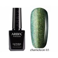 ARBIX Гель-лак Chameleon №03, 10мл