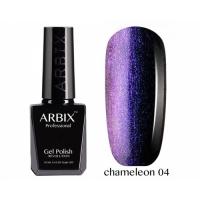 ARBIX Гель-лак Chameleon №04, 10мл