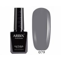 ARBIX Гель-лак №079 Лондон Серый
