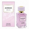 Avenue Delice (Авеню Делис) edt, 100ml женская туалетная вода ART parfum,