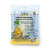 BABYLINE губка детский натуральная для мытья/массажа