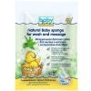 BABYLINE губка детский натуральная для мытья/массажа Алоэ-Вера