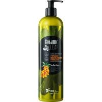 Botanic Leaf Бальзам - маска Глубокое Восстановление и Питание поврежденных волос, 500мл