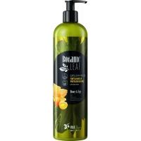 Botanic Leaf Бальзам Питание и Увлажнение для сухих волос, 500мл