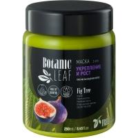 Botanic Leaf Маска Укрепление и Рост против выпадения волос, 250мл