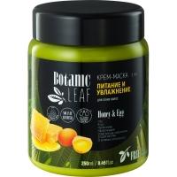 Botanic Leaf Маска питание и увлажнение сухих и поарежденных волос, 250мл