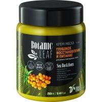 Botanic Leaf f Крем - маска Глубокое Восстановление и Питание поврежденных волос, 250мл