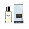 Chanel JERSEY WOMEN edt, 4, 5ml