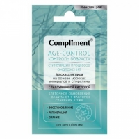 Compliment  Age Control Маска для лица на основе морских минералов и спирулины,  7мл саше