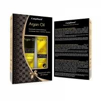 Compliment Argan Oil Набор Набор Крем для лица   крем для рук и ногтей   патчи 2 пары