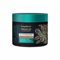 Compliment Argan Oil and Ceramides маска питательная для сухих и ослабленных волос, 300мл